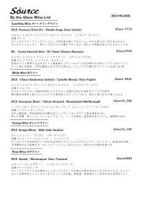 Source72 Glass Wine List 2021.4